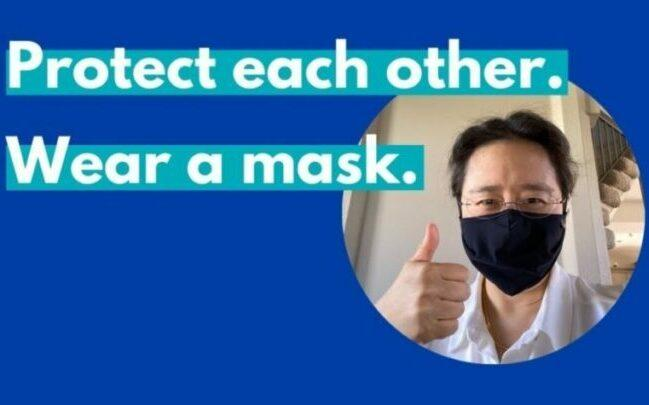 Protech each other as a featured image for post - what are good health habits need after COVID19